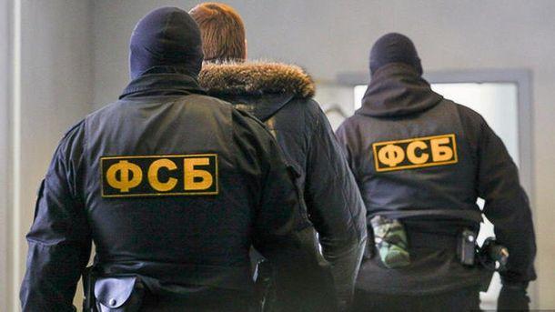 ФСБ снова отличилась позорным поведением в Крыму