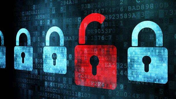 Хакери атакуют