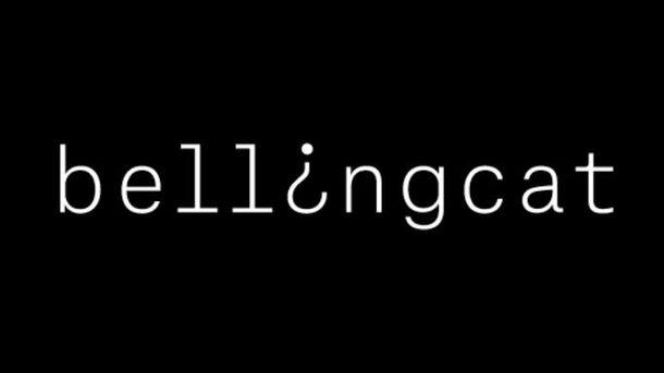 Bellingcat подготовил доклад обартиллерийских обстрелах государства Украины стерриторииРФ