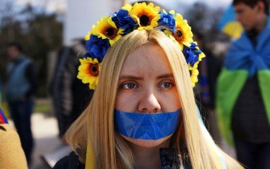 Україні потрібно не мовчати