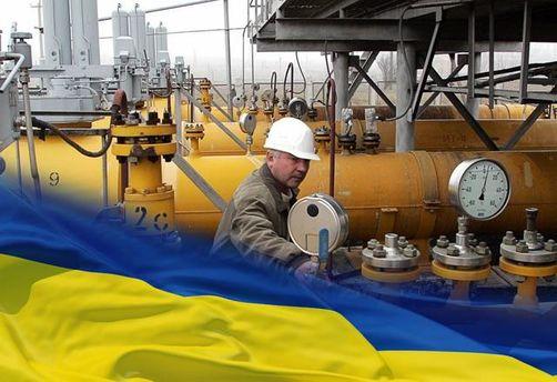 Россия готова поставлять Украине газ