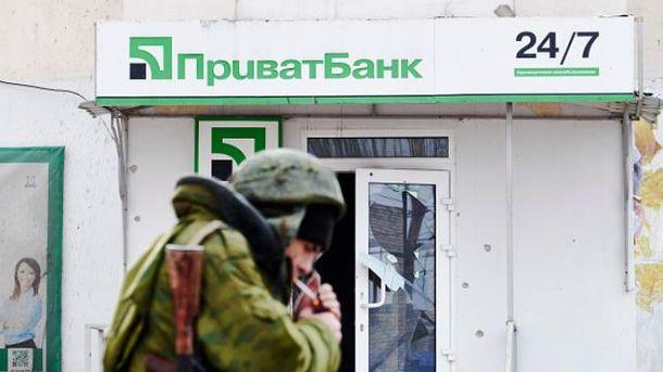 "Из-за ситуации с ""Приватбанком"" вечером соберется СНБО,  – ""Интерфакс"""