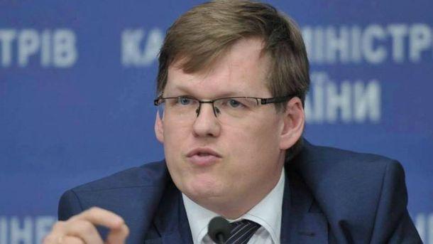 Розенко на заседание Кабмина пока не собирается