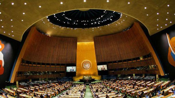 Генассамблея ООН рассмотрит важный документ