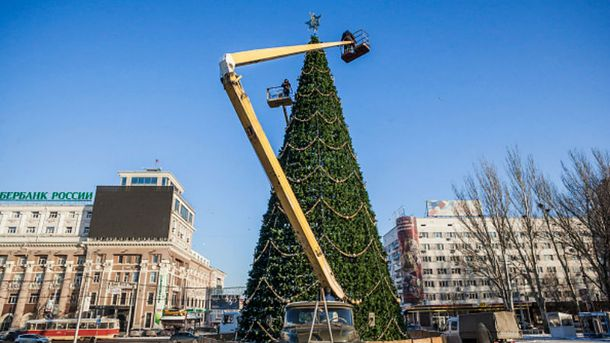 Ялинка в Донецьку