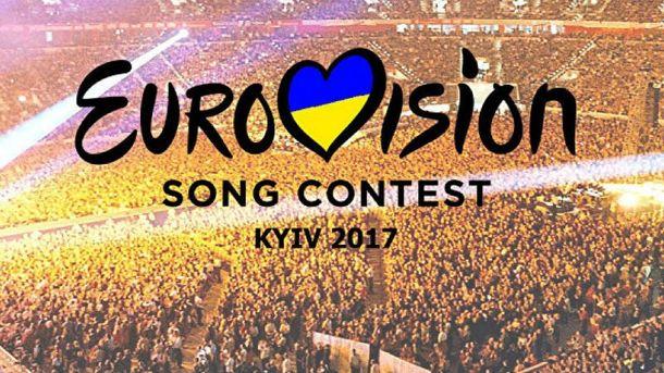 На Євробачення-2017 шукають волонтерів
