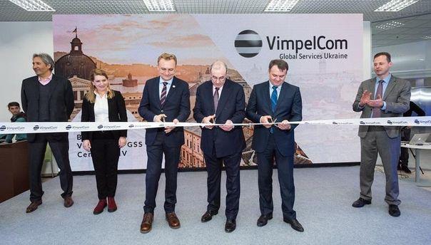 VimpelCom відкриває Глобальний сервісний центр у Львові