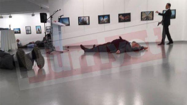 Российского посла расстреляли в Турции