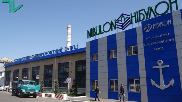 Нібулон