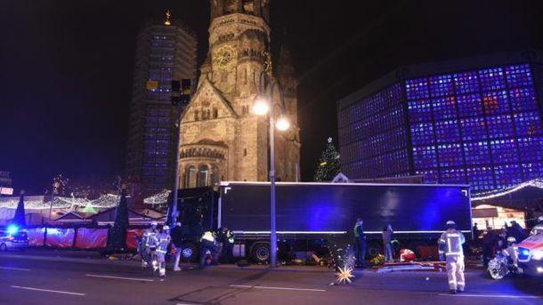 Авария в Берлине