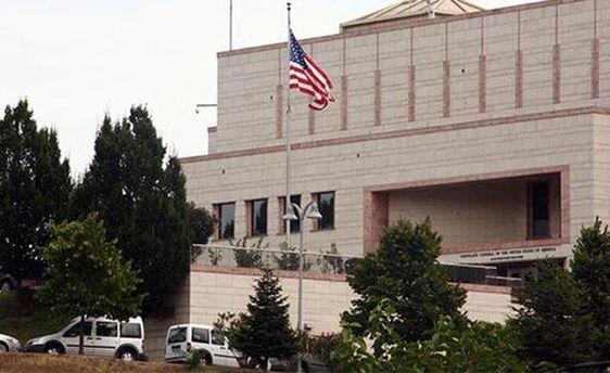 Посольство США в Анкарі