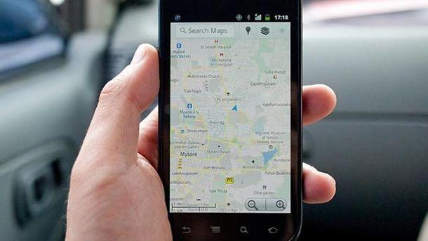 С новым приложением путешествовать станет удобнее