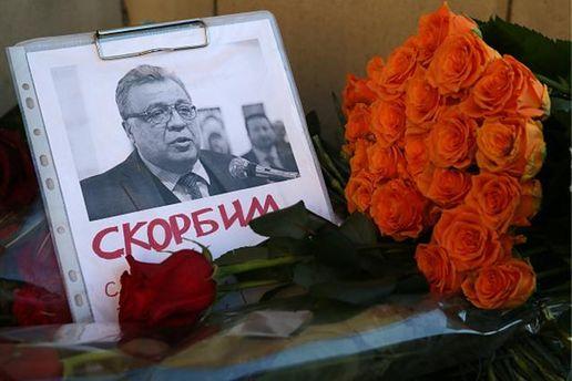 Фото убитого посла России Андрея Карлова