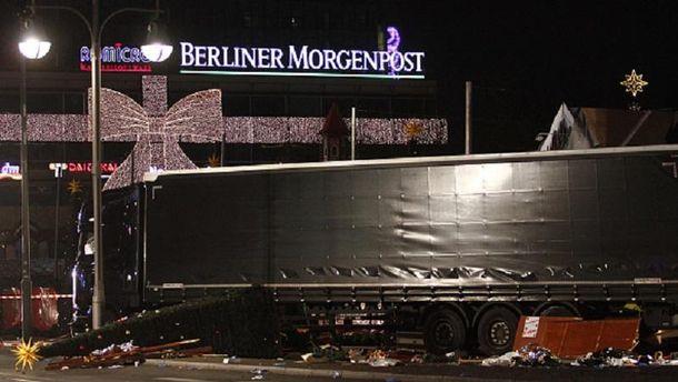 Трагедія у Берліні