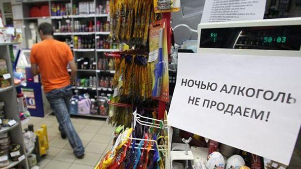 Київрада повинна скасувати заборону на напродаж алкоголю вночі