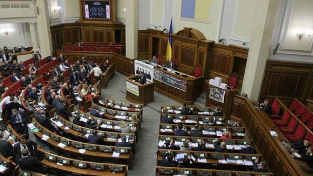 Рада взялась за голосування потрібних для бюджету законів