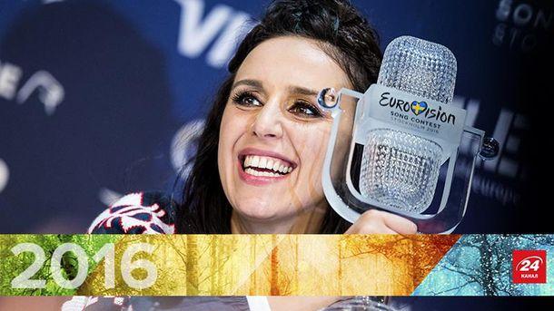 Переможниця Євробачення-2016 Джамала