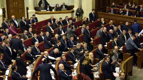 """Депутатам можуть """"обрізати"""" зарплату"""