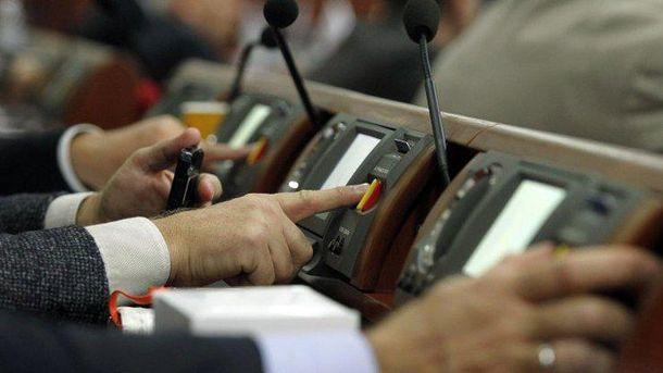 Голосування депутатів
