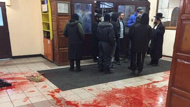 Напад на синагогу