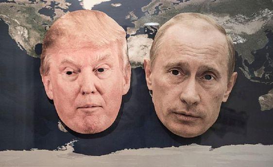 У Трампа не бояться Путіна