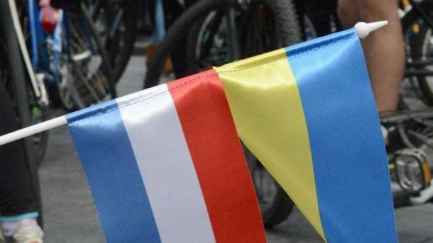 Нидерланды готовы голосовать за ассоциацию с Украиной