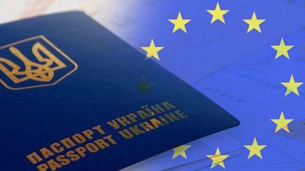 Двери ЕС для Украины не закрыли, но о членстве пока не идет