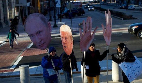 Протест проти Трампа