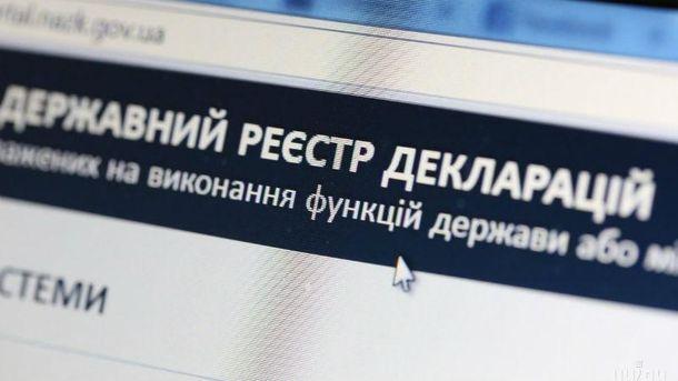 Е-декларирование под угрозой