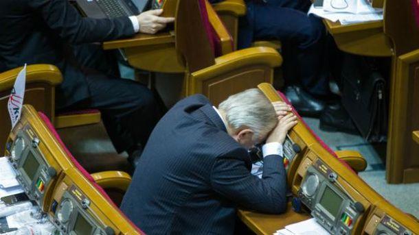 Депутаты не против и поспать в Раде