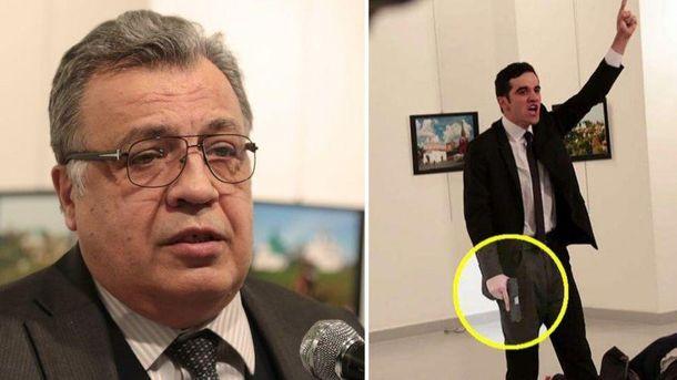 Вбивство посла Росії у Туреччині