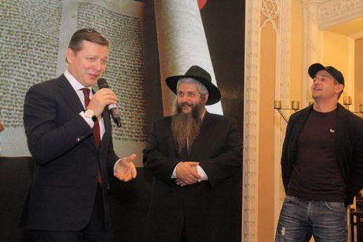 Олег Ляшко (слева) в синагоге