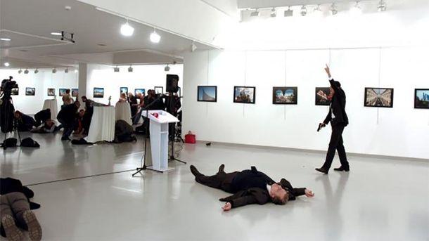 Вбивство російського посла у Туреччині