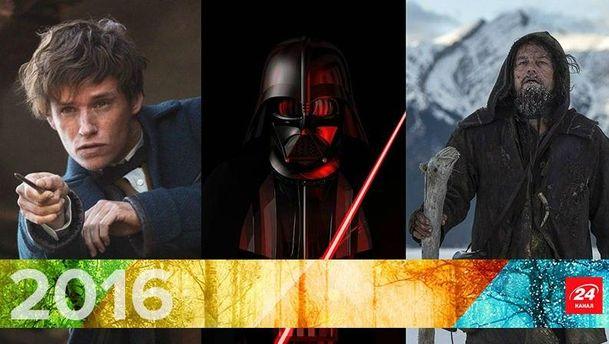 12 найкращих фільмів 2016 року