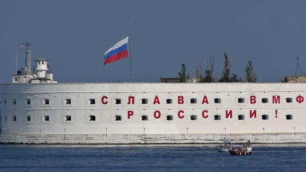 Радио транслировало песню, которая прославляет русский флот