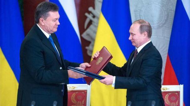 Янукович в свое время якобы сам просил Путина