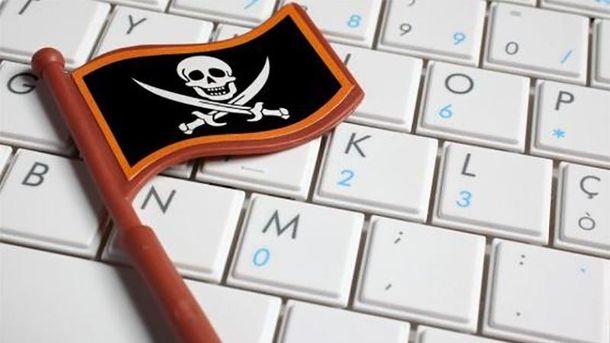 Ще один піратський ресурс заблоковано