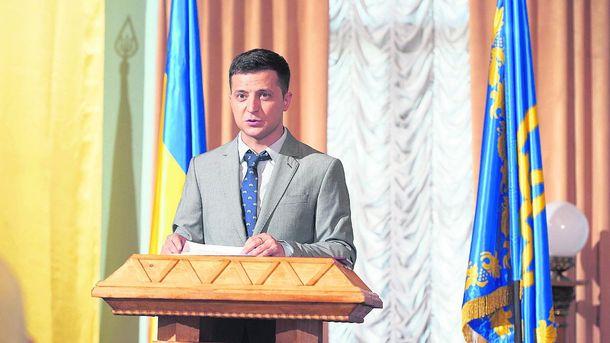 Владимир Зеленский в роли президента