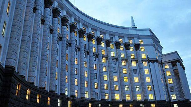 Будівля уряду у Києві