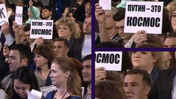 Журналісти на прес-конференції Путіна