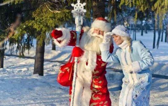 На новогодние праздники Дедов Морозов и Снегурочек ищут – чаще