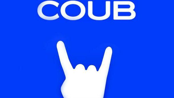 Лучшее из Coub