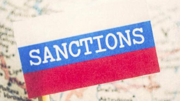 Нові санкції проти Росії