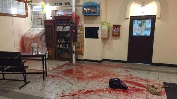 Напад на синагогу в Умані