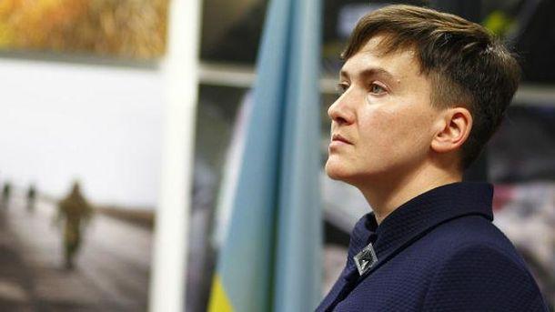 Назвать эти причины Савченко не может из-за государственную тайну