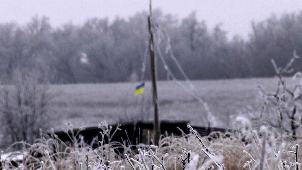 Украинский флаг под носом у врага