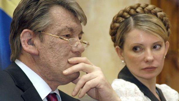 Тимошенко и Ющенко поссорились из-за Межигорья