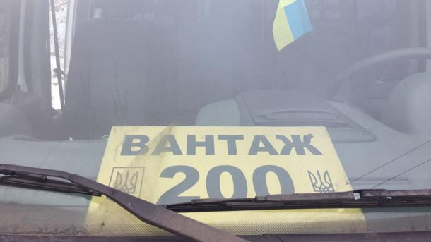 Українці загинули на Світлодарській дузі