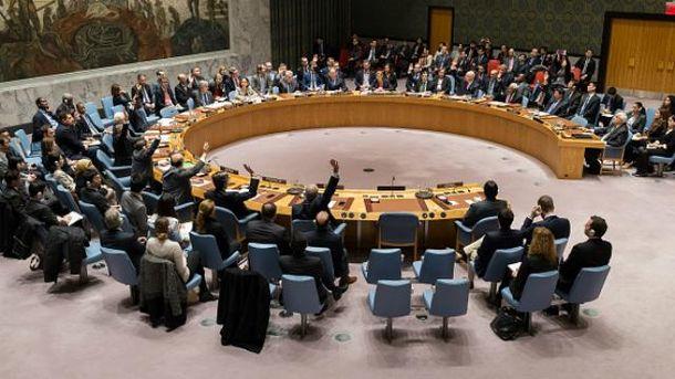 ООН підтримала резолюцію, якою засуджує дії Ізраїлю