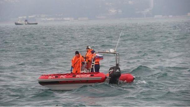 Поисково-спасательные операции продолжаются